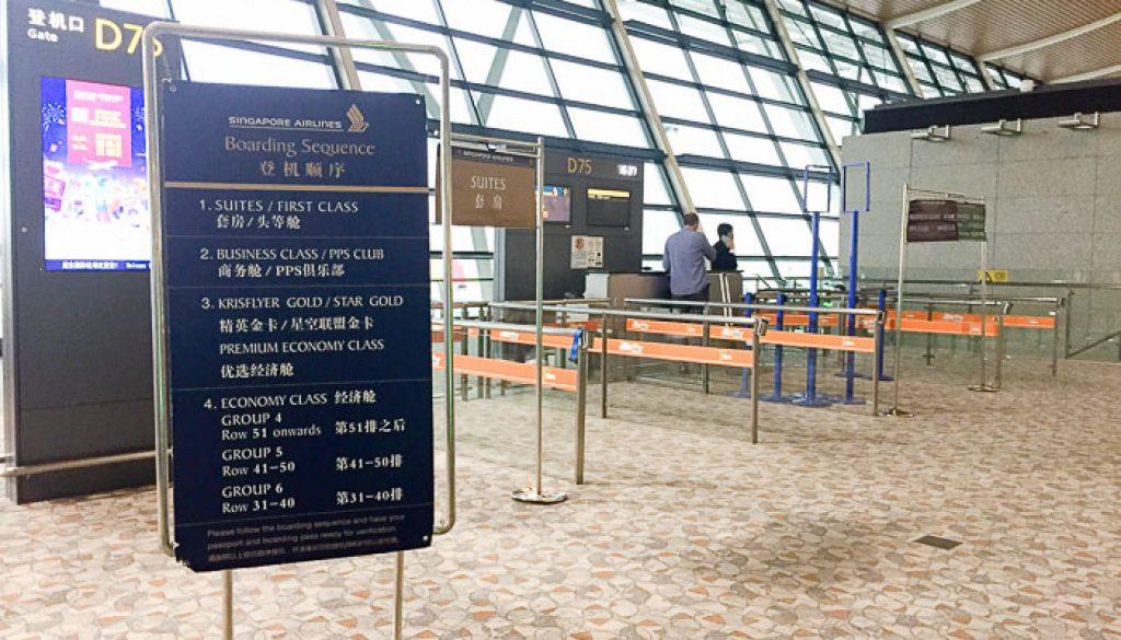 Singapore Airlinnes Premium PVG SIN 02